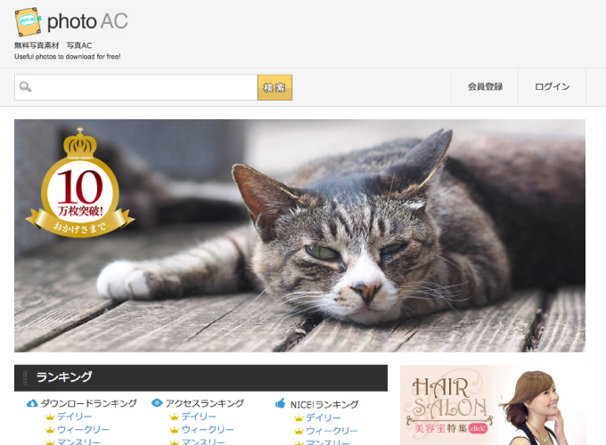 web-photoac