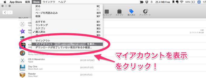 screenshotmacapp