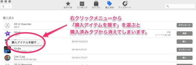 screenshotmacapp2