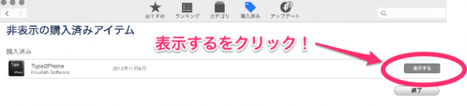 screenshotmacapp4