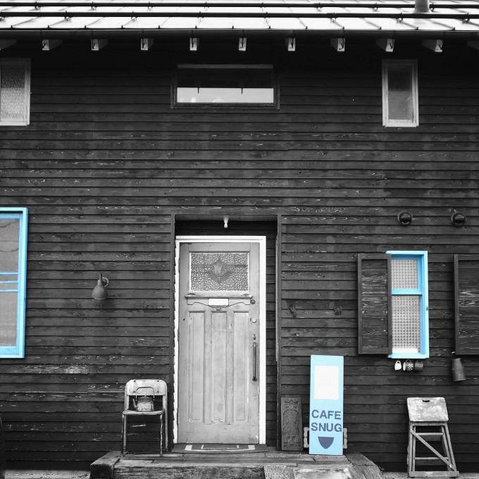 おしゃれな小物使いがかわいらしいカフェスナッグ CAFE SNUG – 三重郡菰野町