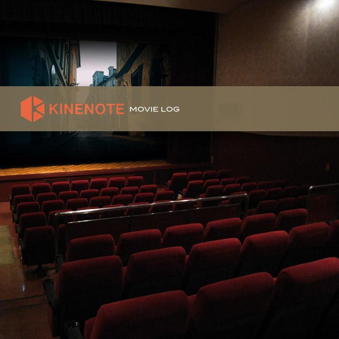 Evernote連携!映画のログをとるならKINENOTEが最適