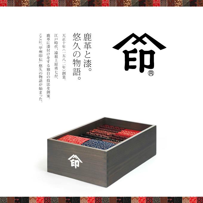 若い人にこそ使って欲しい!日本伝統工芸の逸品 印伝の老舗 印傳屋のカードケースがモダンで素晴らしい!