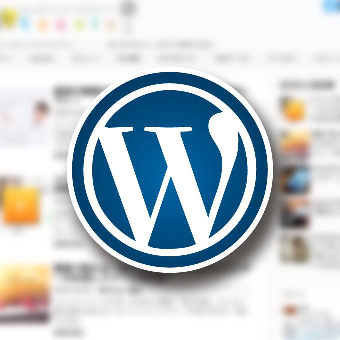 プラグインいらず!WordPressで予約投稿する方法!