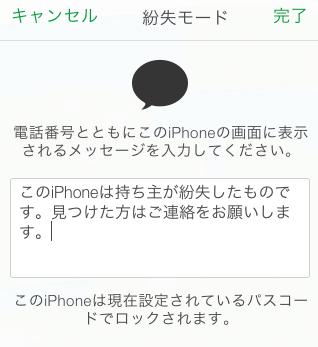 iCloudphoto4