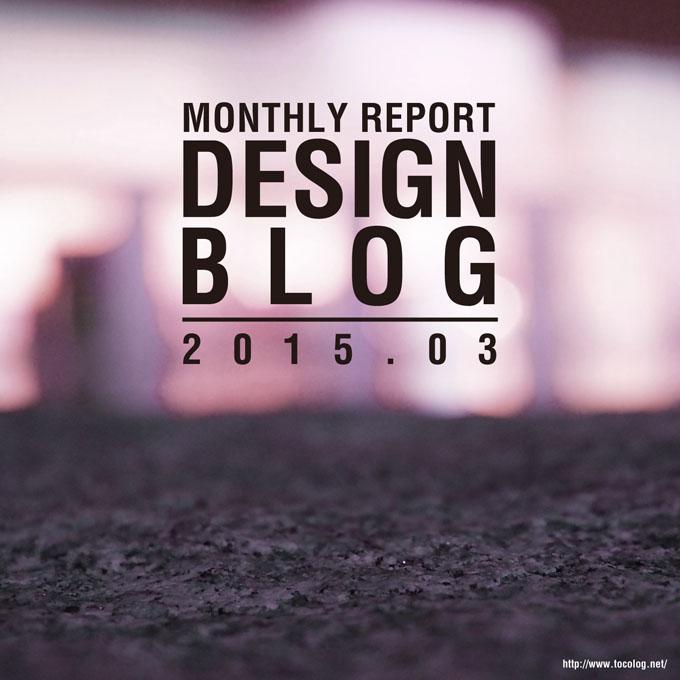 ブログ開設3ヶ月目、ついに月間10,000セッション超え達成!