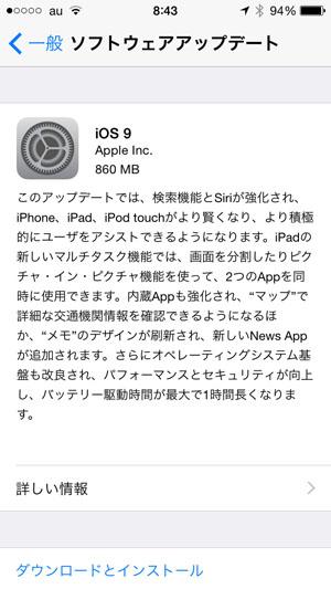 iphone5ios91