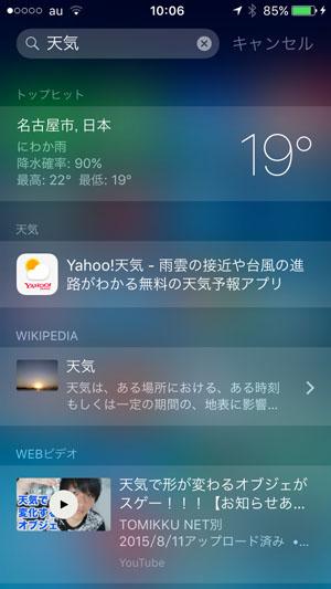 iphone5ios910
