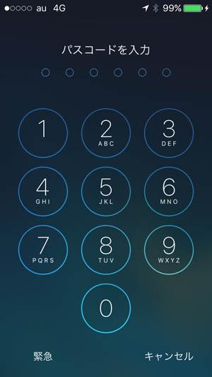 iphone5ios913