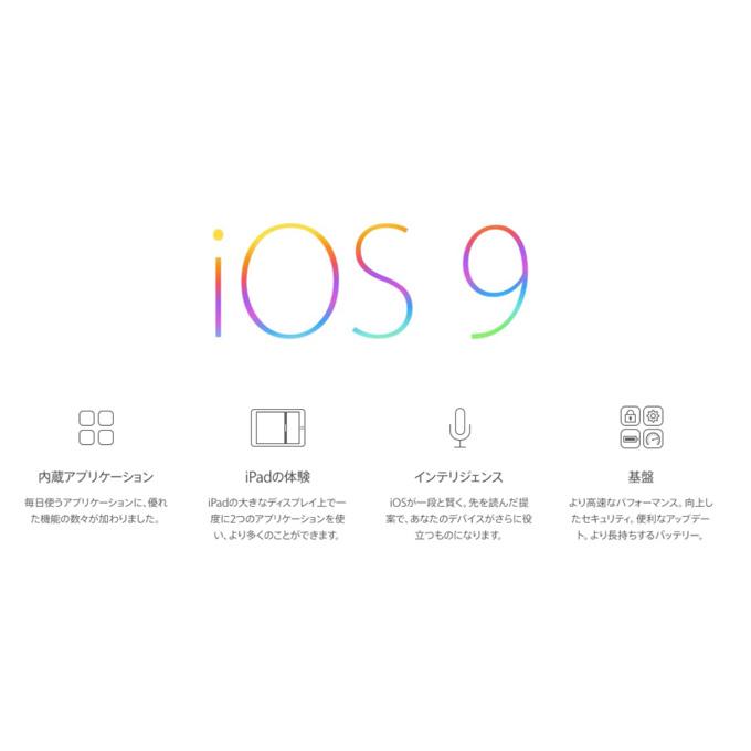 iphone5ios9