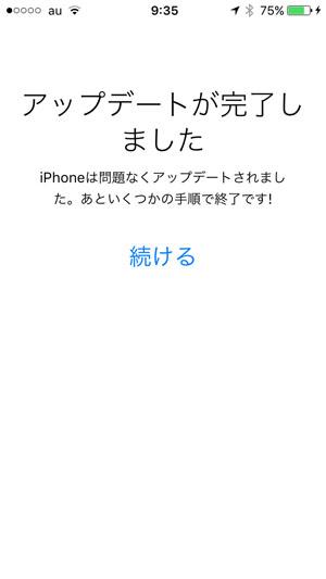 iphone5ios96