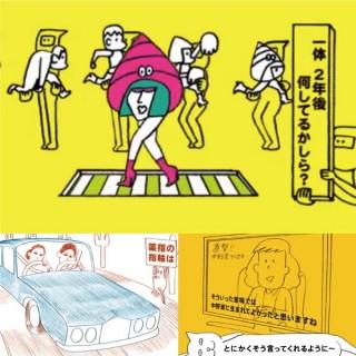 【おもしろ動画】最近ゆるーい世界観が病みつきになる井上涼さんにハマっていますw