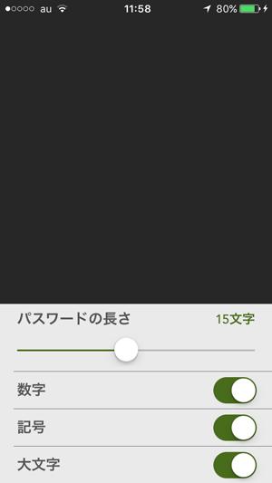 IMG_8454