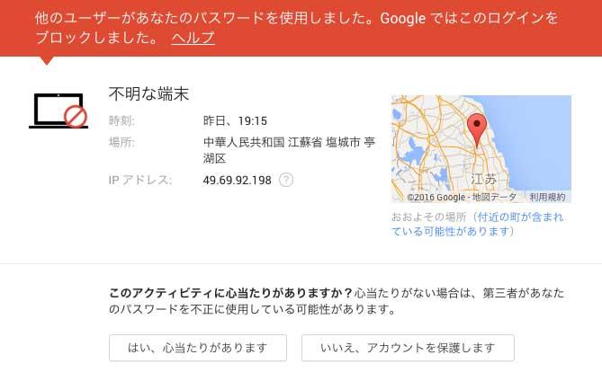 googlekeikoku2