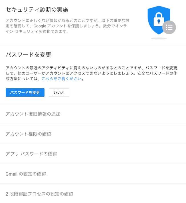 googlekeikoku4