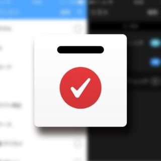 旅行準備に繰り返し使えるチェックリストiPhoneアプリ「ListBook」が相性バツグン