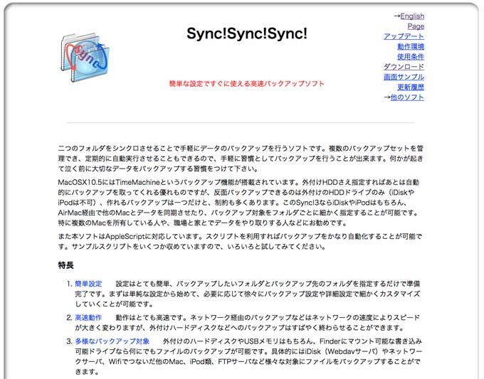 sync3web