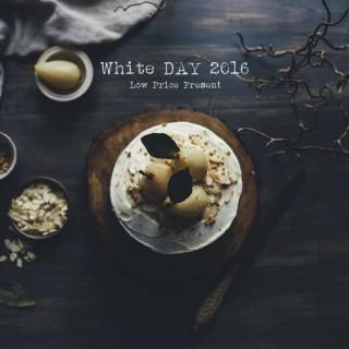 職場で配れる!安いのに見栄えするホワイトデーのお返しスイーツ決定版 2016