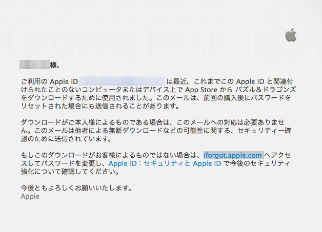 appleid1