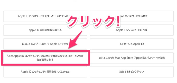 appleid_none3