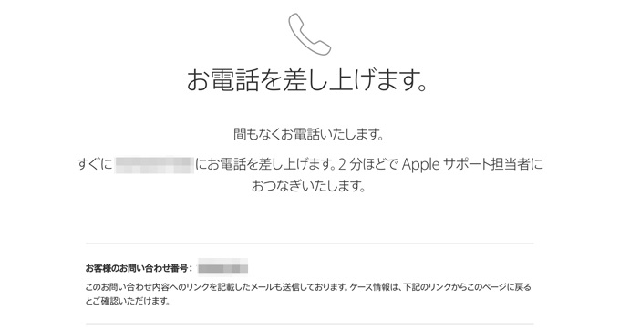appleid_none7