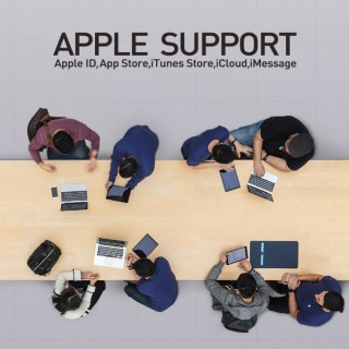 Apple IDが無効になった時の解決方法は、Appleサポートへ電話するのが一番の近道!