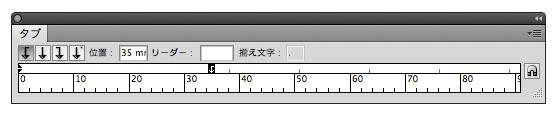 tab_1