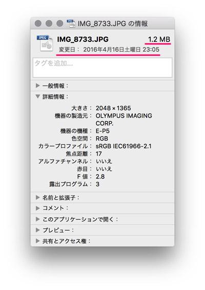 app_photo1