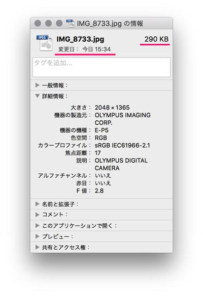 app_photo2