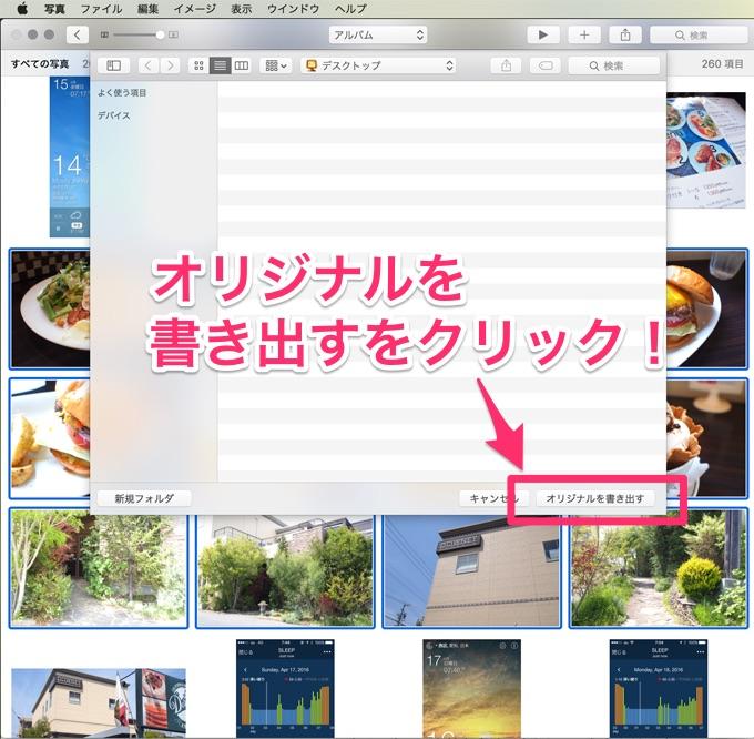 app_photo3