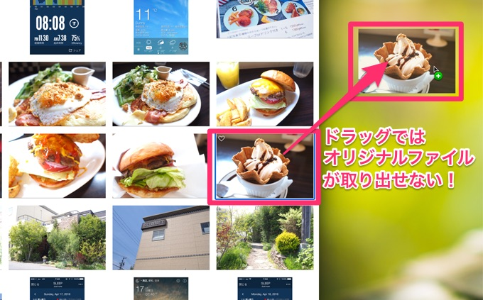 app_photo4