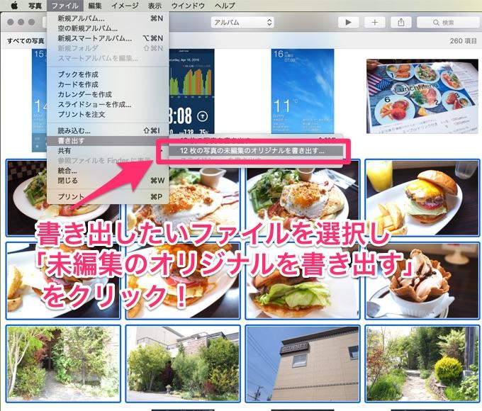app_photo5