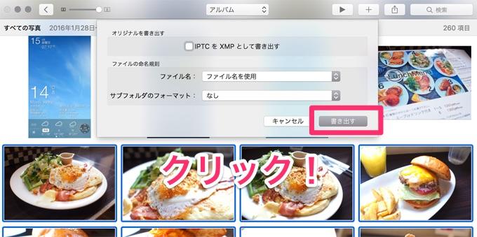 app_photo6
