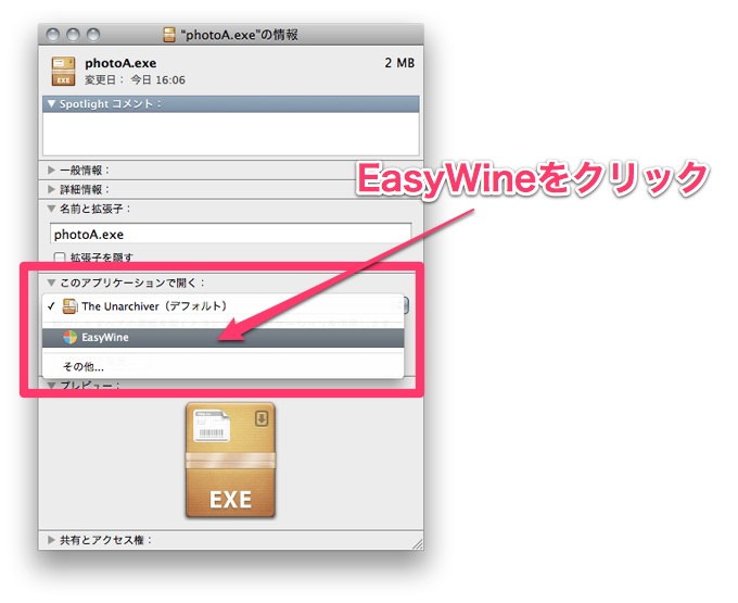easywine7