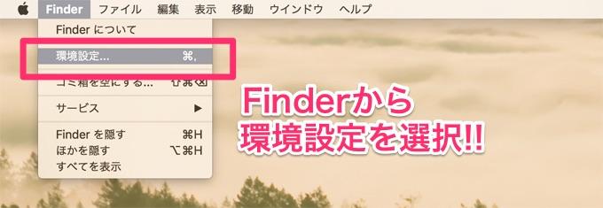 finderkensaku_1