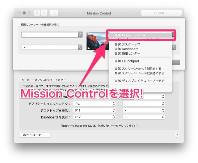 missioncontrol_3