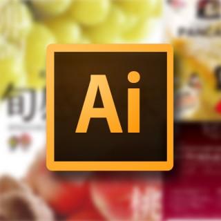 Illustrator 修正作業をラクチンに!文字に自動でついてくる囲み枠をアピアランスで作る方法!