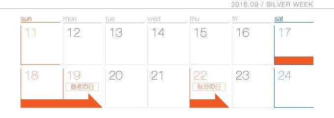 calendar2016069