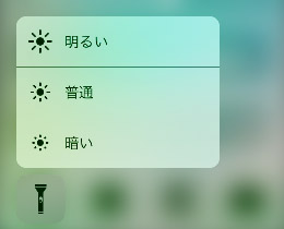 ios10iphone5non_2