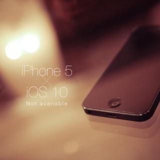 iPhone5だと使えないiOS10の機能!Raise to wakeやメモリーやリッチ通知などが使えない?