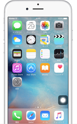 iphone6-ios9-assistive-touch-button