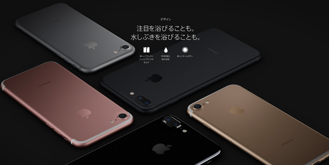 iphone7-03