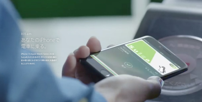 iphone7-13