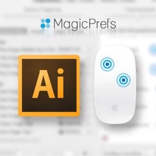 Illustratorスピードアップ術!ショートカットをマジックマウス実装させる超絶便利な変態カスタマイズ!