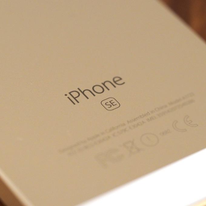 iPhone7 iPhoneSE photo