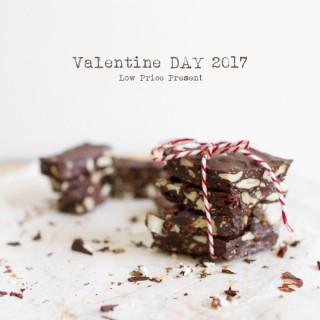 職場で配れる!安いのに見栄えするバレンタインデースイーツ決定版!2017