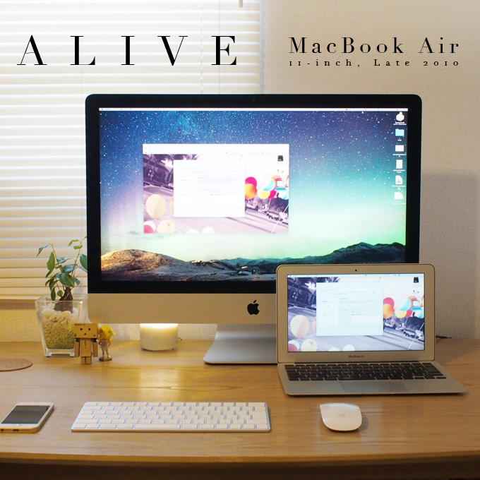 よみがえれ!MacBook Air!