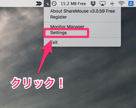 Mac OS X 画面を共有