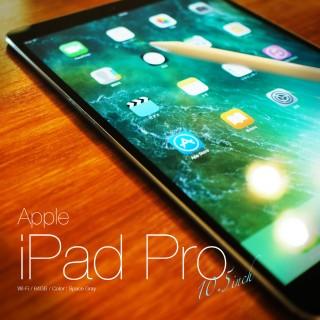 新型iPad Pro 10.5インチ64GBモデルApple Pencilとセットで購入徹底レビュー!