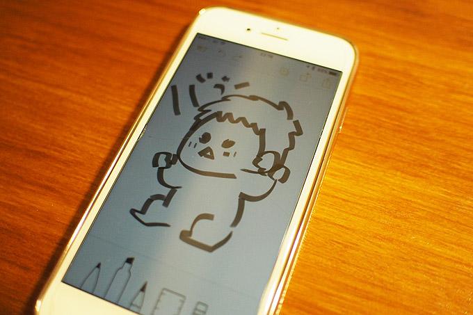 タッチペンでiPhoneにイラストを描いてみる!